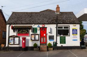 Image of village shop exterior