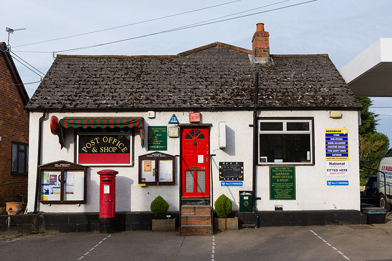 Image of village shop exterior